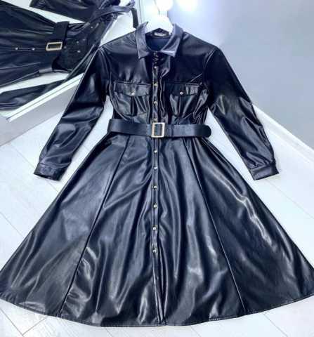 Продам: Платье новое!