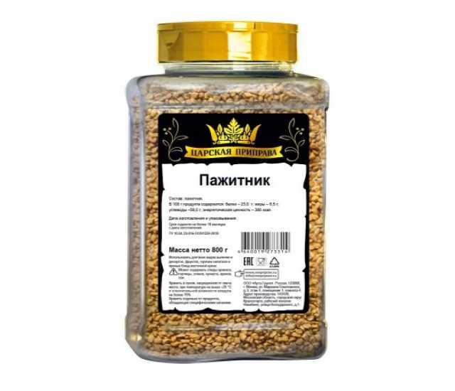 Продам Пажитник (шамбала) семена 800 г - ПЭТ