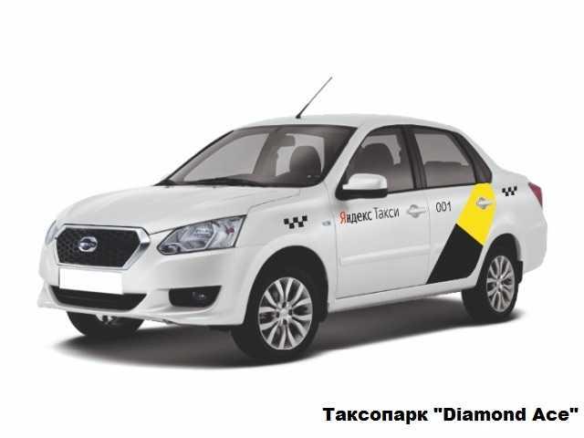 Вакансия: Водитель автомобиля Яндекс такси
