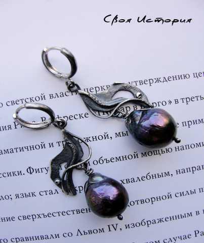 Продам: Серебряные серьги с жемчугом