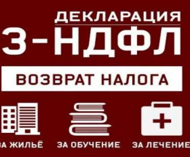 Бухгалтерское обслуживание пенза работа бухгалтером на дому в москве