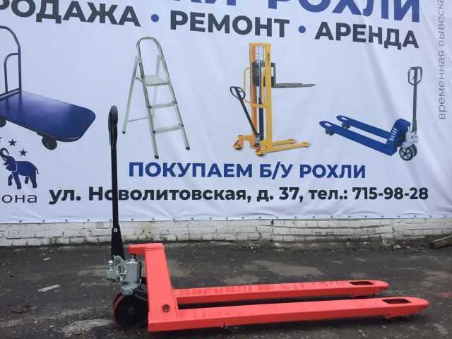 Продам: Гидравлическая тележка KRONA CL 25 150-5
