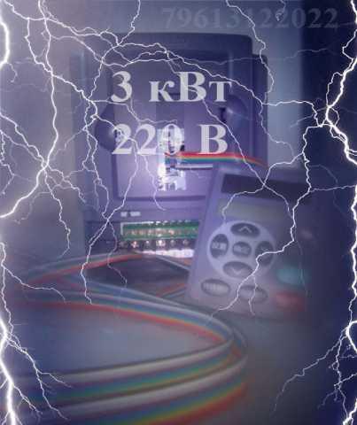 Продам Частотный преобразователь 220 3 кВт