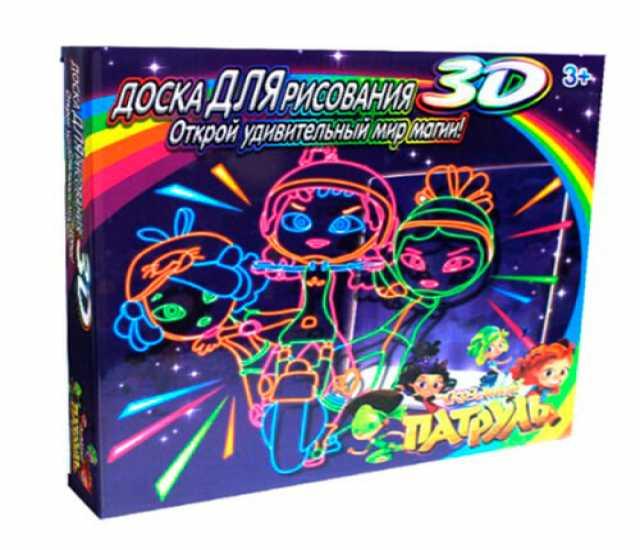 Продам Доска для рисования 3D