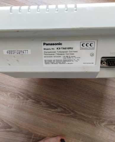 Продам Мини АТС Panasonic