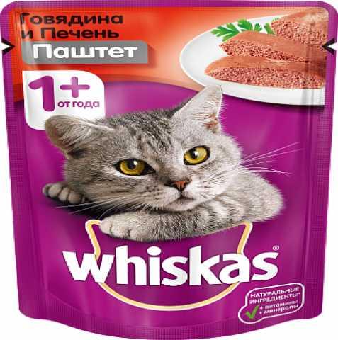 Продам Влажный корм (паштет) Whiskas