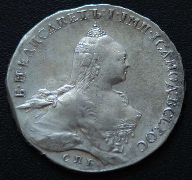Куплю монеты золотые серебряные +79179025747