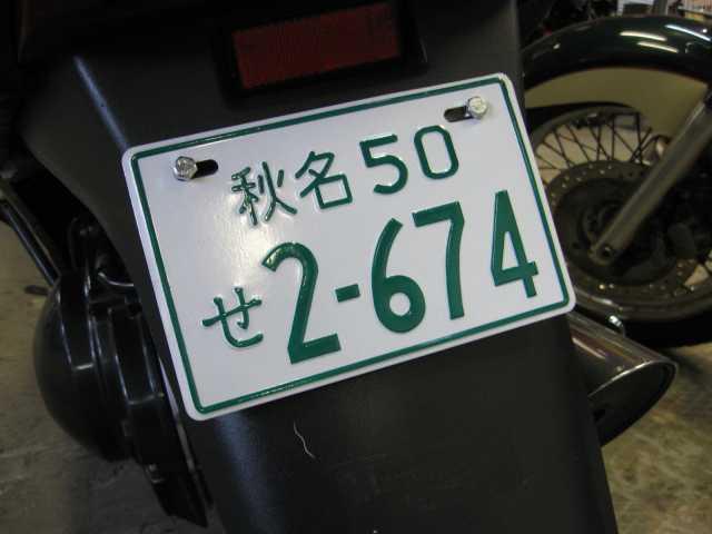 Продам Мотономер Япония