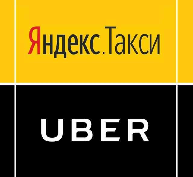 Вакансия: Водитель в такси с личным авто