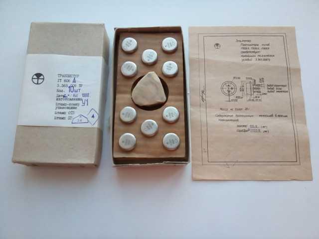 Продам Транзисторы германиевые СССР & импорт