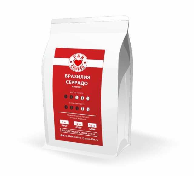 Продам Бразилия Серрадо, сорт для эспрессо