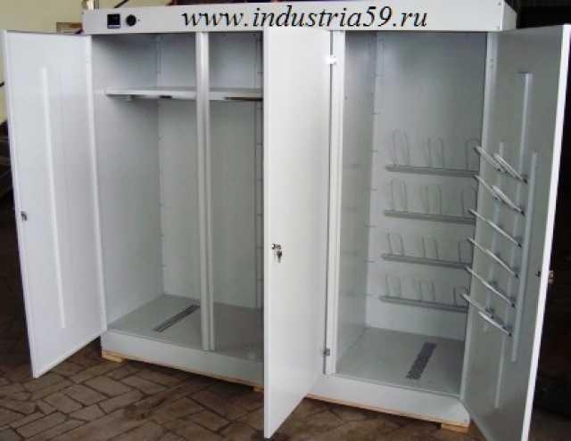 Продам Шкаф сушильный для спецодежды