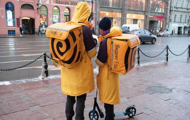 Вакансия: курьер по доставке еды