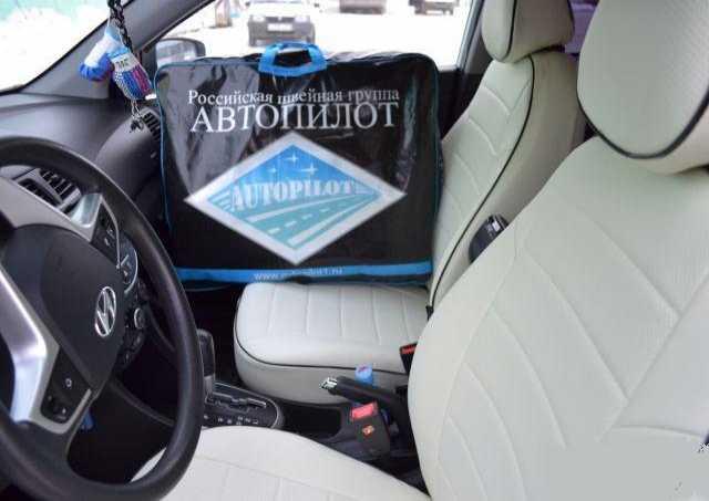 """Продам: Автомобильные чехлы """"Автопилот"""" от произ"""