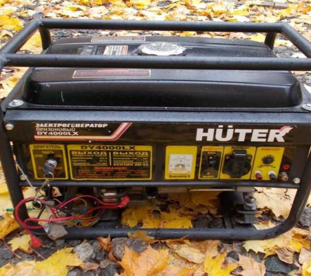 Продам Бензиновый генератор Huter DY4000L