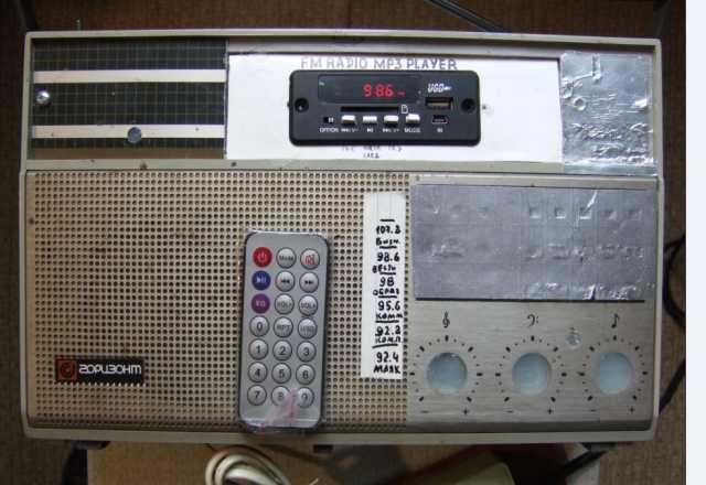 Продам: Радио ФМ и МП3 плеер питание от 220