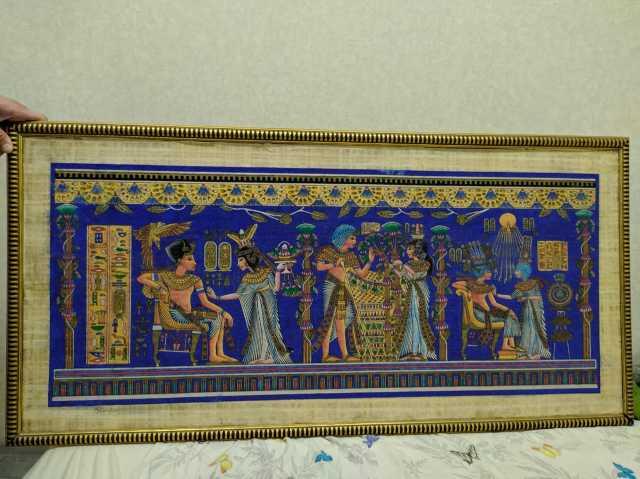 Продам Папирус