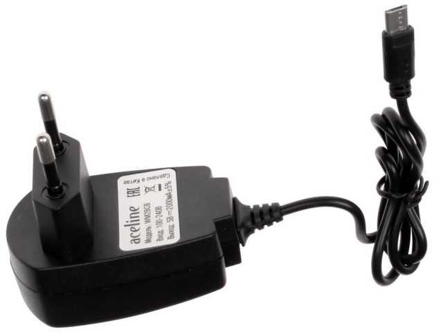 Продам: Зарядное устройство