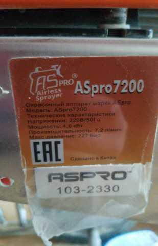 Продам Aspro7200
