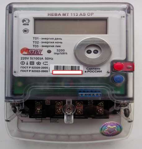 Продам: однофазный многотарифный электросчетчик