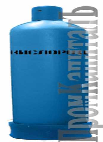 Продам Баллоны КИСЛОРОДНЫЕ 40 литров