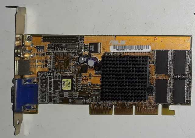 Продам: Видеокарта AGP, PCI