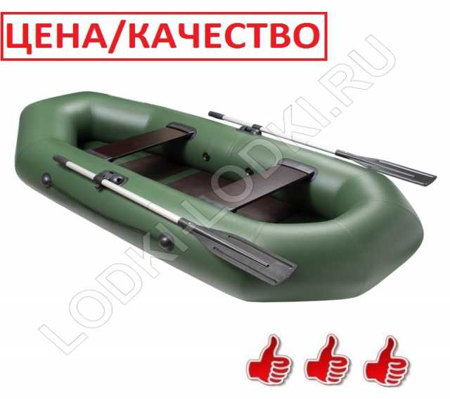 Продам: Надувные лодки