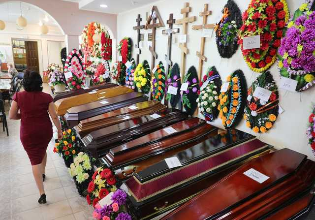 Предложение: Организация похорон г. Димитровград