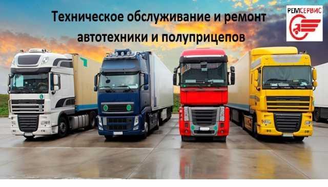 Предложение: Ремонт двигателей Scania, Man, Volvo