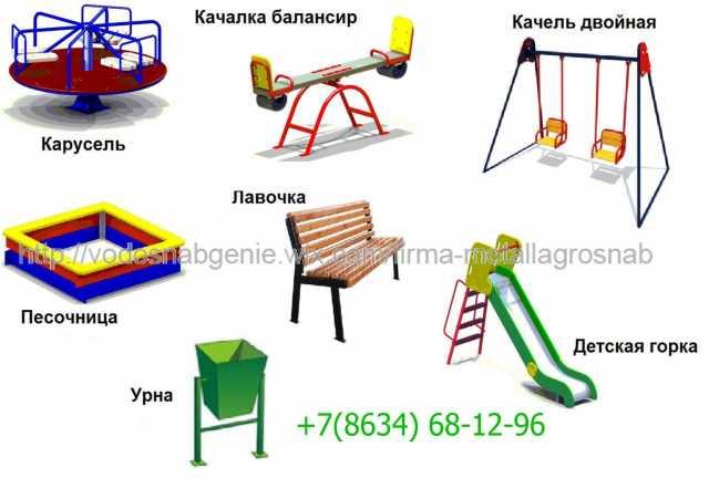 Продам Детская игровая площадка купить недорого