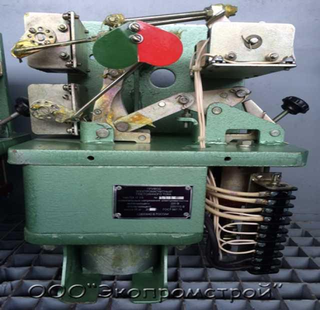 Продам приводы электромагнитные ПЭ-11