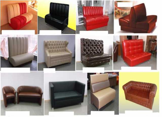 Продам: Мебель в наличии и под заказ