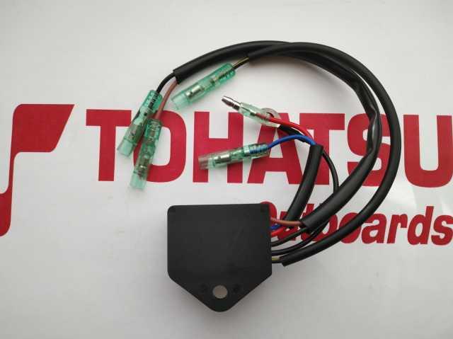 Продам: Комутатор зажигания TOHATSU 9.9, 15, 18