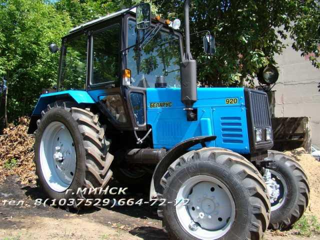 Продам Беларус 920 (МТЗ-920) трактор