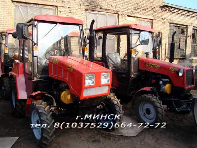 Продам Беларус 320.4 (МТЗ-320.4) трактор
