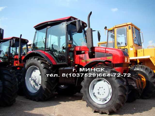 Продам Беларус 1523 (МТЗ-1523) трактор