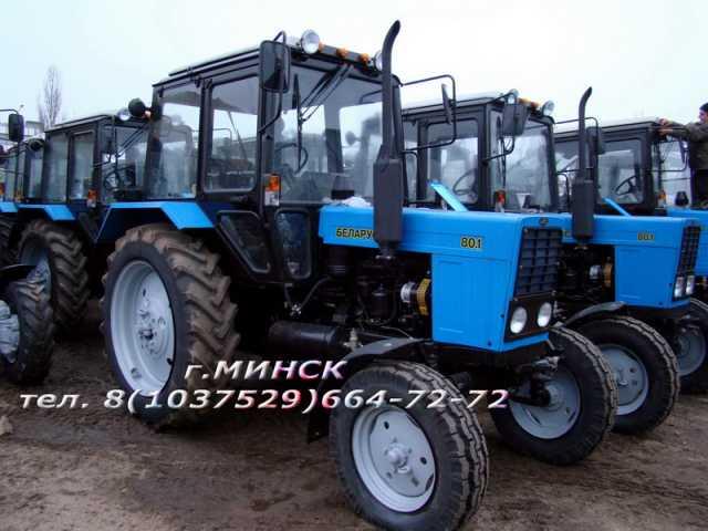 Продам Беларус 80.1 (МТЗ-80.1) трактор