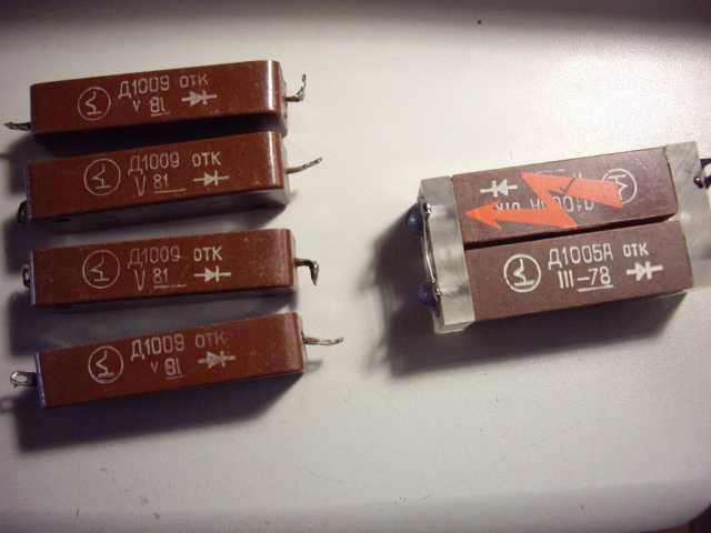 Продам: Диоды Д1005А и Д1008 и Д1009 Отправка