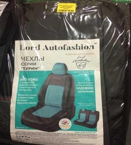 Продам: Чехлы автомобильные LADA PRIORA