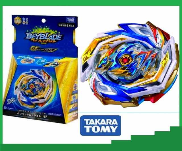 Продам: Бейблэйд Takara Tomy Imperial Dragon B
