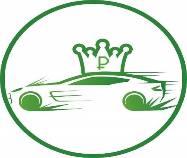 Продам: Надежный выкуп автомобилей в Москве