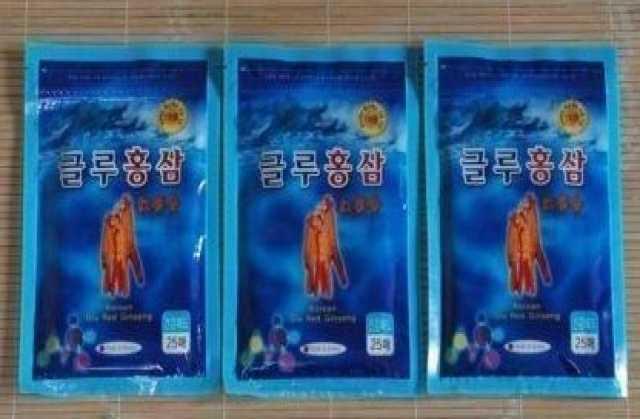 Продам: Пластыри с глюкозамином Ю.Корея 25 шт