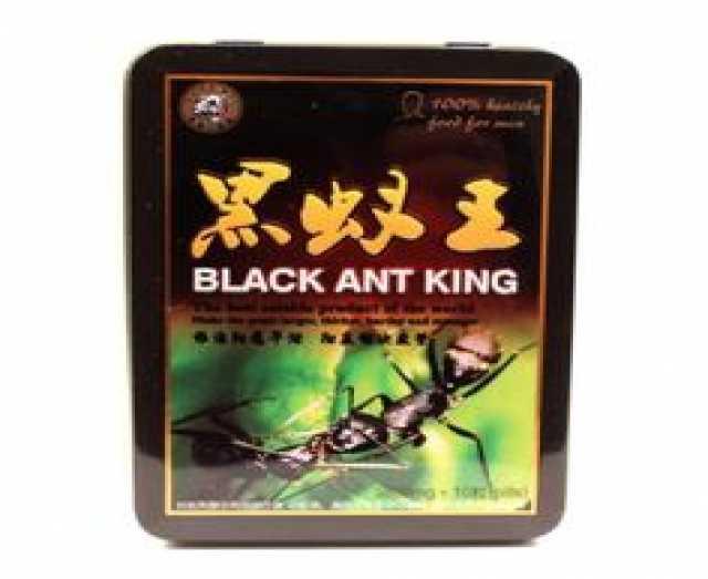 Продам: Королевский черный муравей 10 капсул