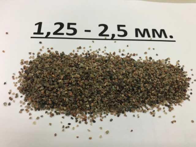 Продам: Кварцевый песок 1,25-2,5 мм