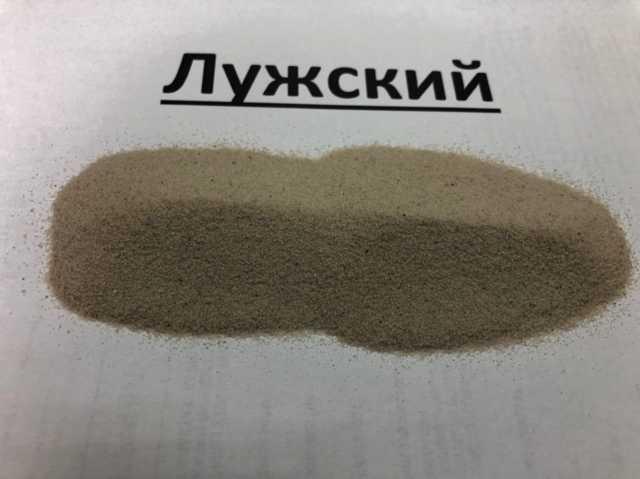 Продам: Кварцевый песок Лужский белый