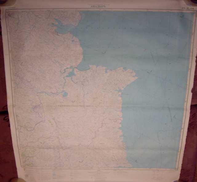 Продам: Топографические карты Генштаба СССР