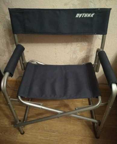 Продам стул складной туристический