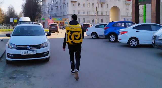 Вакансия: Курьер к партнёру сервиса Яндекс Еда