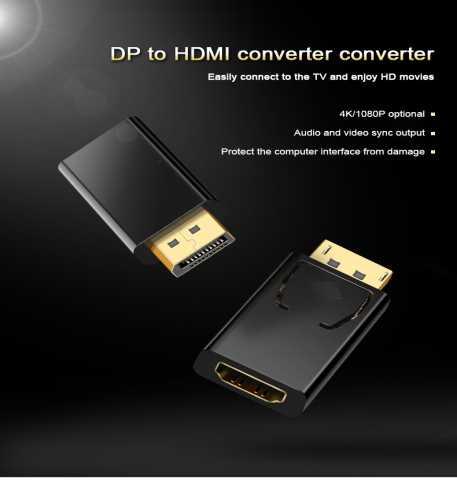 Продам: Переходник HDMI-DisplayPort