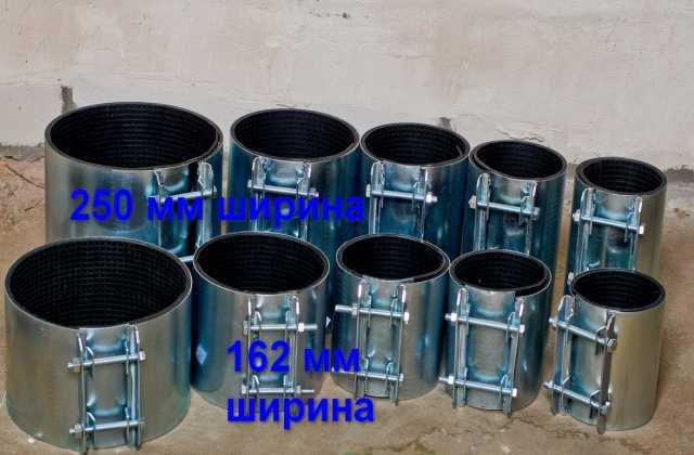 Продам Фитинги ремонтные стальные от ГК Флекси